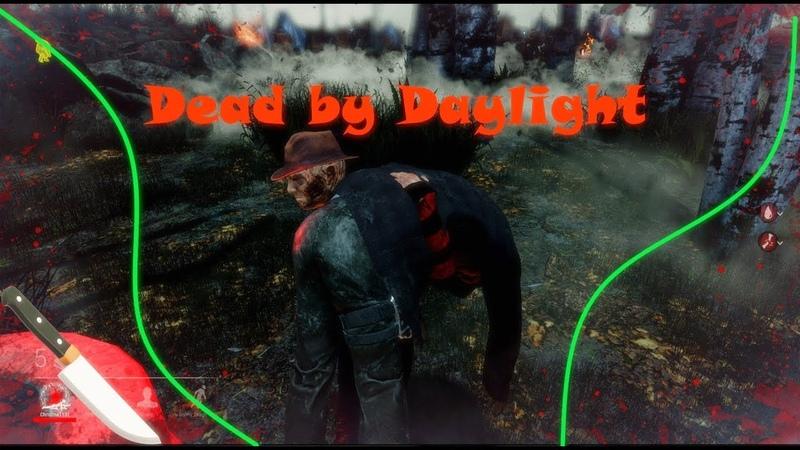 Dead by Daylight - Мертвы к рассвету - Series 1 - Попытка сбежать 1.