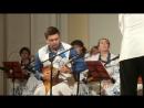 P6210571 Оркестр Лад в органном зале, 21.06.18, солист павел Чухалов