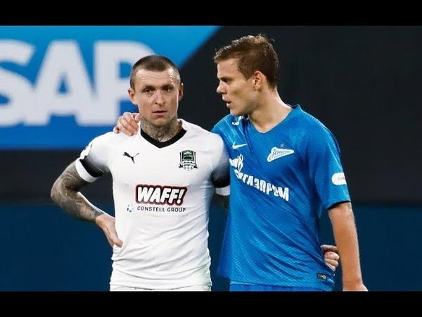 Мамаев — Кокорин: за побоище — пожизненное отстранение от футбола