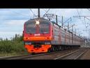 Бывший аэроэкспресс ЭД4М 0294 сообщением Павловск Санкт Петербург