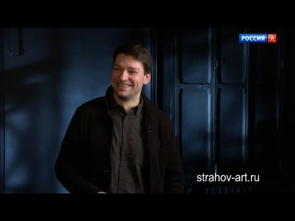 Даниил Страхов о работе в театре Et cetera и спектакле Драма на охоте.