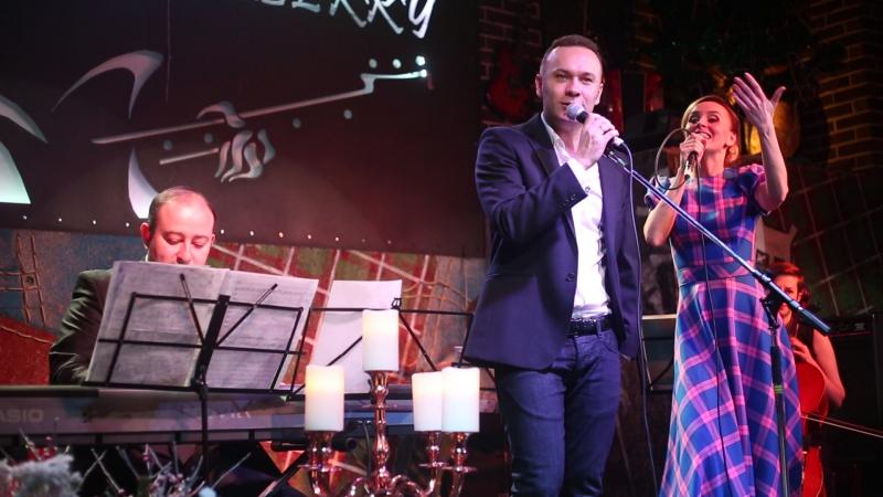 Дмитрий Ермак и Наталия Быстрова Last Cristmas