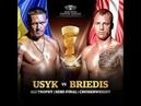 Pressconference for Usyk Briedis in Riga