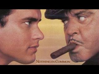 Ничего общего 1986 Гаврилов VHS