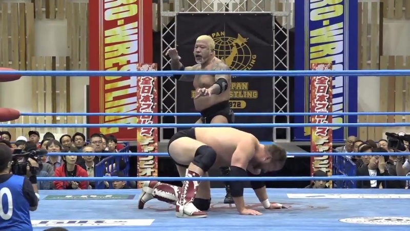 Joe Doering vs. The Bodyguard (AJPW - Champion Carnival 2018 - Day 3)