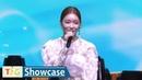 CHUNG HA(청하) 'Love U' Showcase -Album Introduction- (Blooming Blue, 블루밍 블루, PRODUCE 101, I.O.I)
