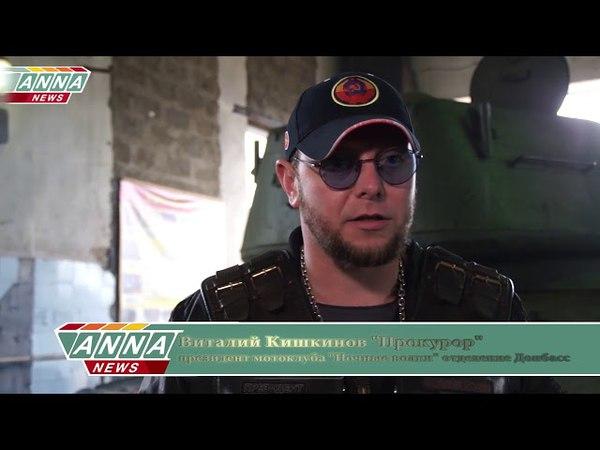 Т 34, поврежденный обстрелами ВСУ, возглавит парад Победы в Луганске