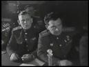 Капитуляция Германии. Встречает генерал армии В.Д. Соколовский