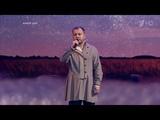 Я. Сумишевский - Конь (Три аккорда)