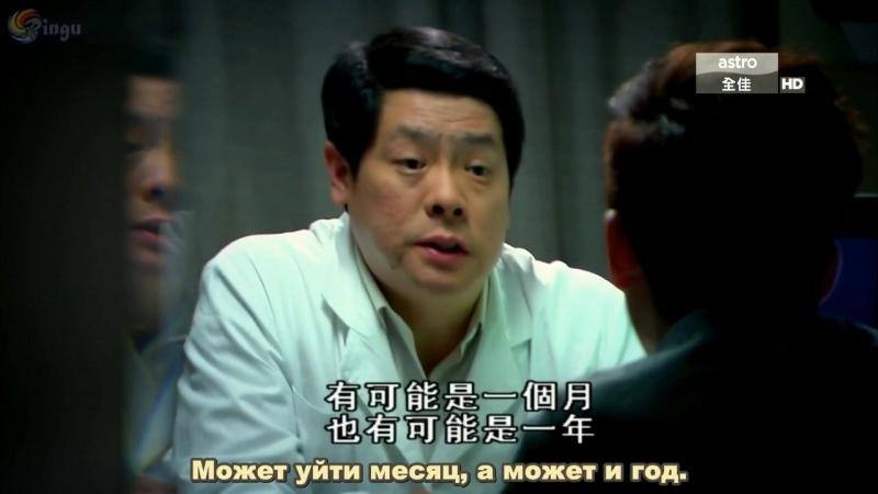 Bu bu Jing Xin 2Поразительное на каждом шагу 2(3 серия субтитры)
