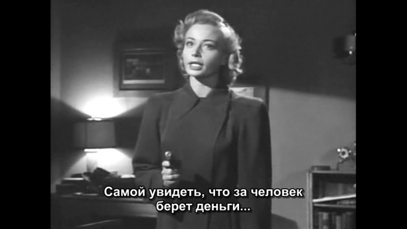 Паутина / The Web (1947)