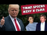 Дима Бикбаев. ХайпNews [28.02]