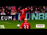 50 голов Луиса Суареса за Ливерпуль 2011-2013