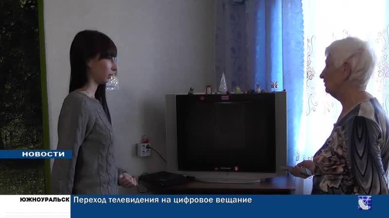 Телевидение в России перейдет на цифровое вещание