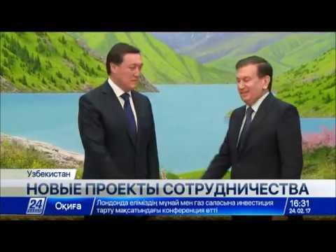 Президент Узбекистана наградил Аскара Мамина орденом «Дустлик»