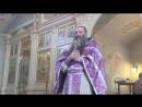 Отец Иона. Проповедь 18.03.18