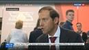 Новости на Россия 24 • Глава Минпромторга рассказал, как закон Яровой повлияет на российскую IT-индустрию