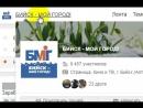 Video 2018 03 23 014413 блокада от БМГ