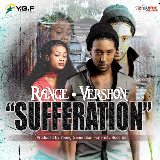 Range альбом Sufferation (Feat. Vershon)
