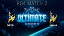 Ultimate Series 2018 Season 2 Global Playoff - Ro4 Match 2: Neeb (P) vs MaNa (P)