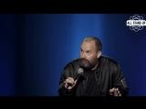 Tom Segura / Том Сегура: история о покупке травки (2018) Озвучка
