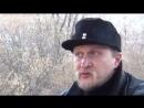 Русский националист про ДНР. Старый, но неплохой ролик.