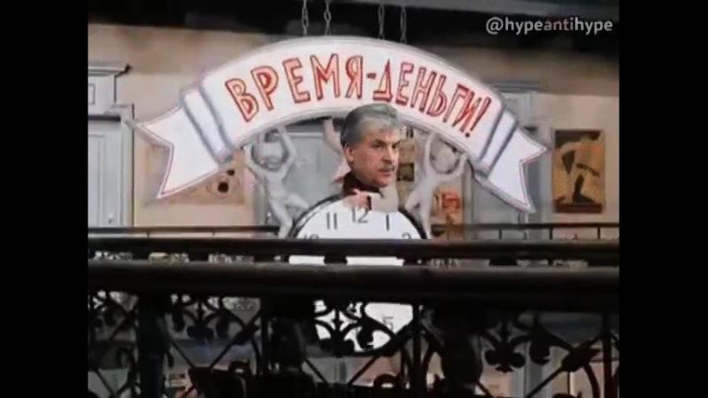Павел Грудинин и неудобные вопросы. Сцена, знакомая зрителям вчерашних дебатов :)