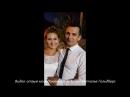 Видео-отзыв жениха и невесты о ведущей свадьбы Наталье Гольдберг.