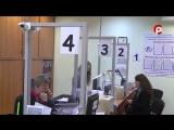 Зеркало власти #36 (Обеспечение инвалидов (ветеранов) техническими средствами реабилитации)