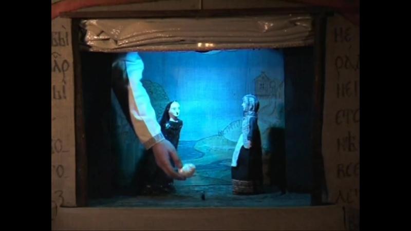 Маланья - голова баранья, ч.3, спектакль театра Пилигрим