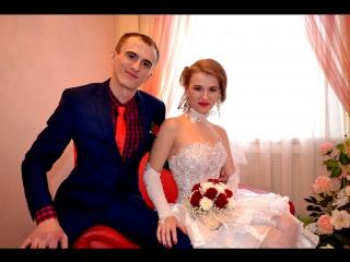 Наша свадьба ( Семья Тюриных )