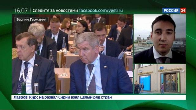 Новости на «Россия 24» • Замглавы Газпрома сравнил газовый форум в Берлине с финалом по хоккею на прошедшей Олимпиаде