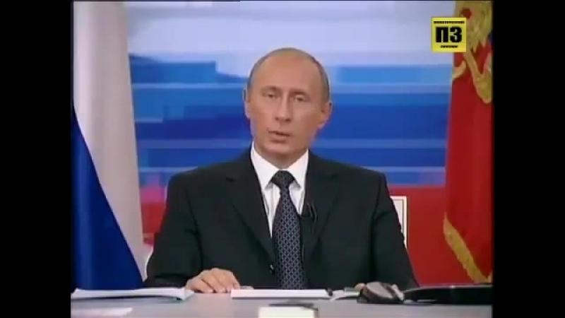 Путин о повышении пенсионного возраста 13 лет назад
