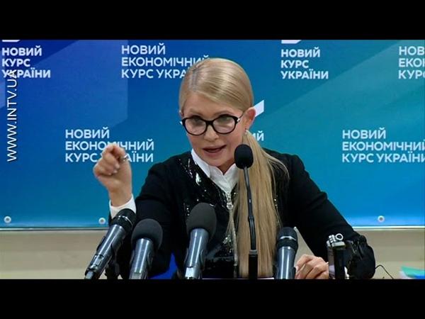 У Порошенка просте розділення він – «патріот», решта – «руки Кремля», - Ю.Тимошенко
