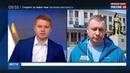 Новости на Россия 24 На Дальний Восток прилетят четыре новых Утенка