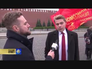 Коммунисты не смогли оправдать русофобию Ленина