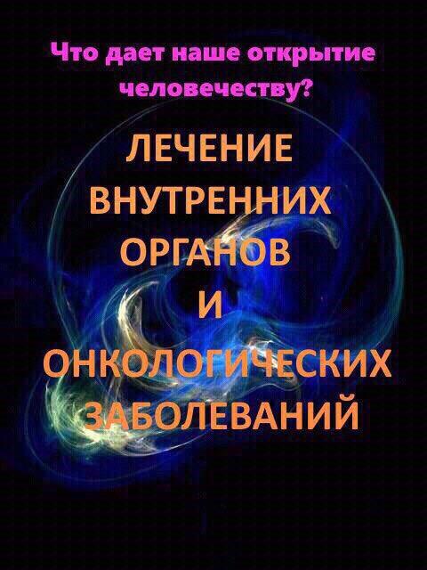 https://pp.userapi.com/c830708/v830708044/1bc05a/SDBxKpvmLt4.jpg