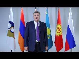 Министр по энергетике и инфраструктуре ЕЭК Адамкул Жунусов подвел итоги 2017 года