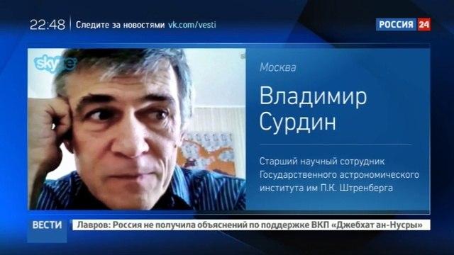 Новости на «Россия 24» • Розетта отдала свою механическую душу ради науки