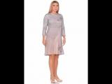 Платье Модель 289.1