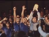 11 июля 1982 года. Финал Чемпионата Мира. Италия - ФРГ