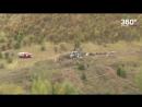 Место крушения истребителя МиГ-29
