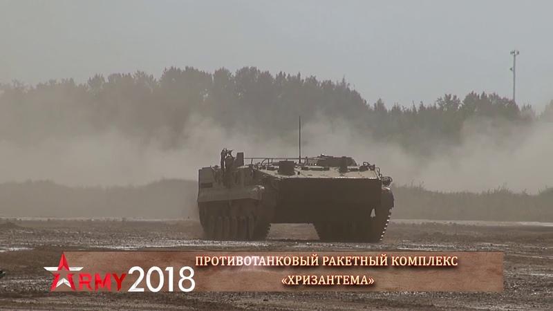 Противотанковые ракетные комплексы Корнет-Д и Хризантема