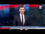 Керченская паромная переправа закрыта из-за шторма Как сообщает пресс-служба Морской дирекции, скорость ветра в проливе достигае