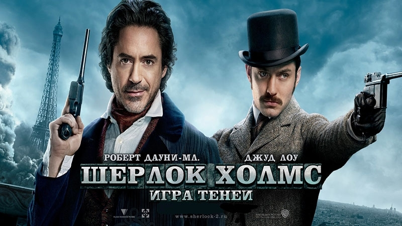 Шерлок Холмс: Игра теней (2011) HD Рейтинг Кинопоиска 7.9