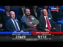 Развлекательно-информационная программа. Поединок с Владимиром Соловьевым от 05.10.17