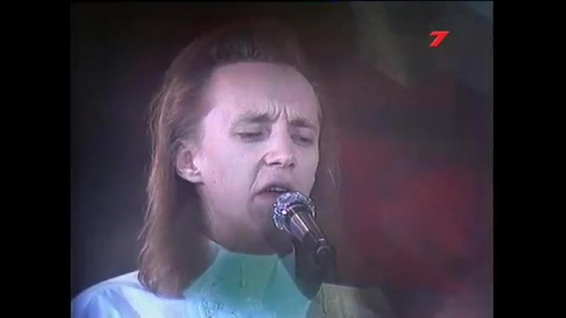 Zodiaks - Taisnība (Mikrofons 1989)