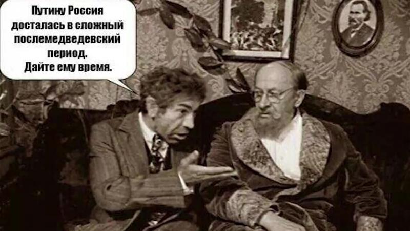 ПУТИН ТРУС - ГОВОРЯТ ТЕ, КТО ГОЛОСОВАЛ ЗА НЕГО