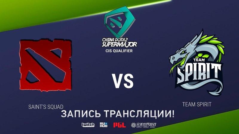 Saint's Squad vs Spirit, China Super Major CIS Closed Qualifiers, game 1 [Maelstorm, Inmate]