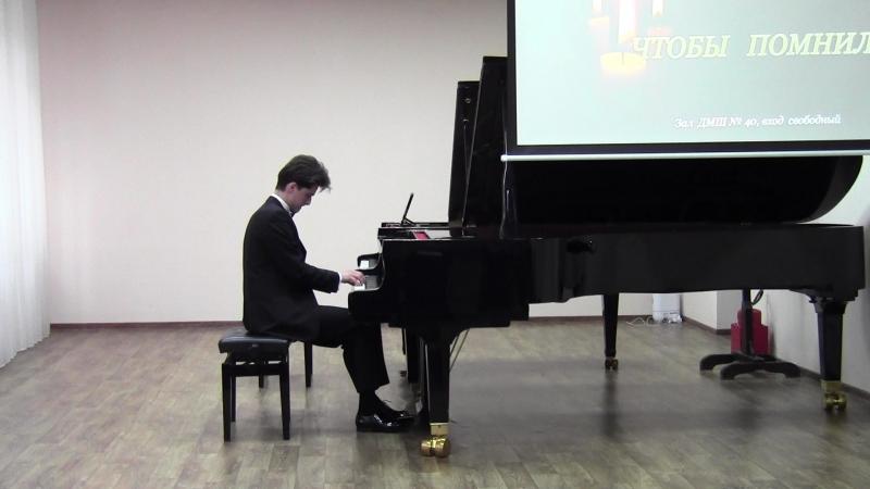 Ильдар Саубанов - Й.Брамс - Две хоральные прелюдии для органа